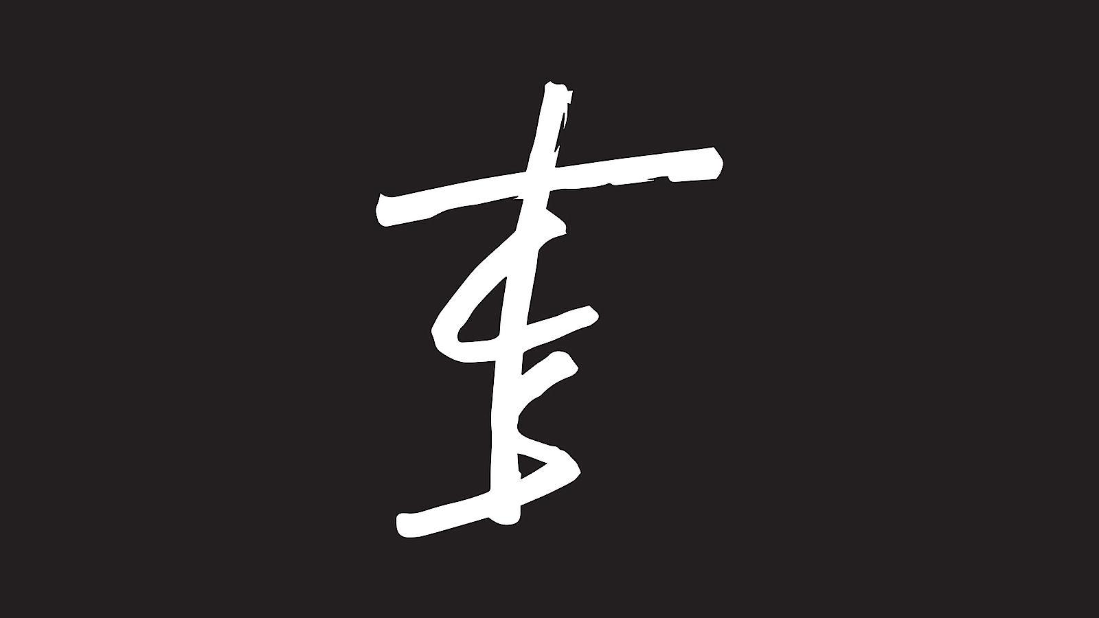 Neues Logo neue Chainsmokers
